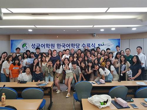 2019-3rd Session graduation(SUWON Campus)