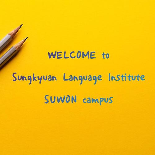 2019-4th SLI SUWON CAMPUS ORIENTATION